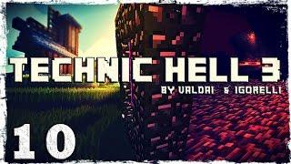 [Coop] Minecraft Technic Hell 3. #10: Спуск в жерло вулкана.