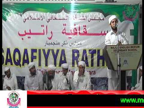 Noufal Saqafi Kalasa Part1 Speech Manhampara Swalath Majliss Jun 5 2014
