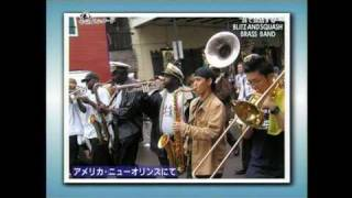 Street Fighters@Kansai(Blitz and Squash Brass Band) view on youtube.com tube online.