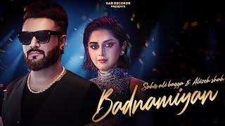 Badnamiyan Sahir Ali Bagga Video HD Download New Video HD