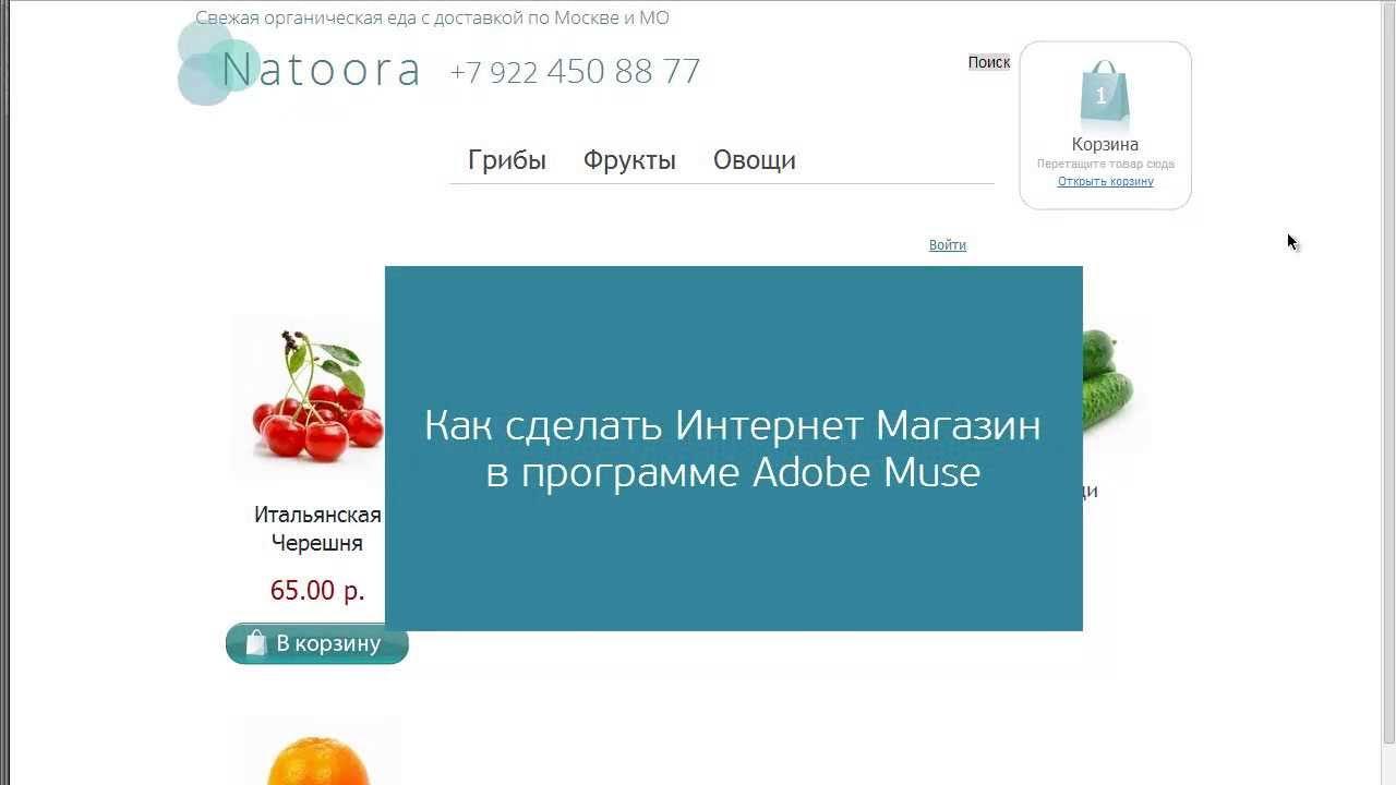 Как в muse сделать оплату - Lance-lot.ru