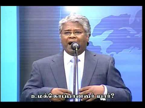 Karthave Devargalil Umakkoppanavar Yaar - Rev. Sam P. Chelladurai - AFT Chennai