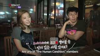 The Human Condition S2 Ep.37