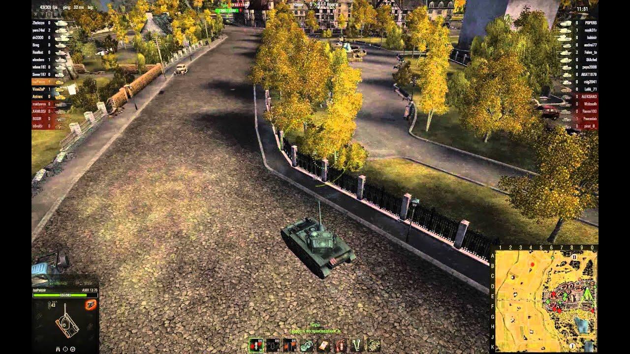 AMX 13 75 - размышления о пользе взвода