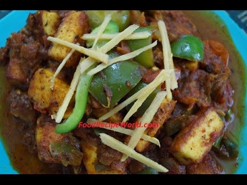 Kadai Paneer - Telugu Vantalu - Recipes in telugu