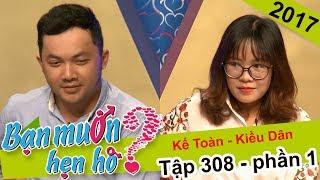 Quy�n Linh phấn khích với cuộc hẹn hò của cặp đôi 'siêu lầy' | Kế Toàn - Ki�u Dân | BMHH 308 😅