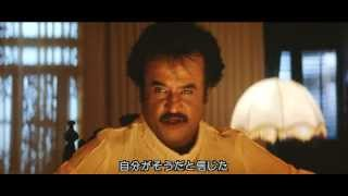 Chandramukhi 2005 Ganga's Past / Super Star Rajinikanth