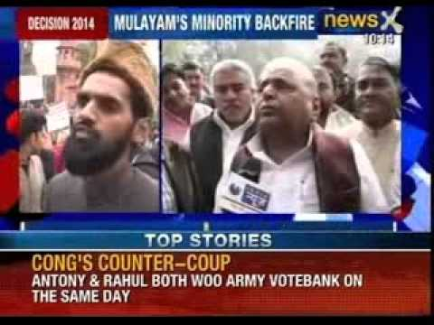 Mulayam Singh cancelled his visit to Aligarh Muslim University