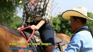 มาดูสาวๆ Xtreme Girls ในภารกิจฝึกขี่ม้ากันเถอะ  Ep.6-3