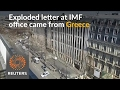 Letter which exploded at IMF carried a Greek address