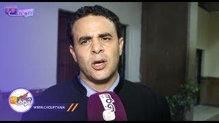 محامي ضحايا بوعشرين..لايحق للمتهم أن يطالب بالانسحاب من الجلسة   |   بــووز
