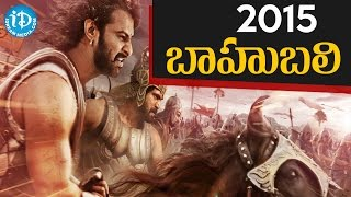 Baahubali All Time Records - Special Video