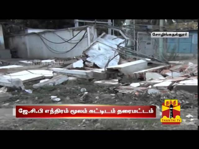 75Crores Worth Govt Property Recovered From Private Company In Chennai : Thanthi TV
