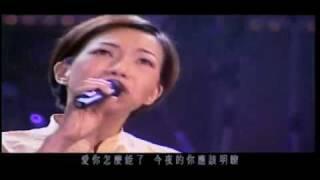 萬芳 - 新不了情 YouTube 影片