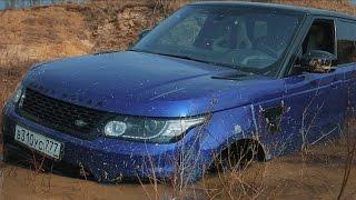 Range Rover - Купить и утопить. Академик (Academeg).