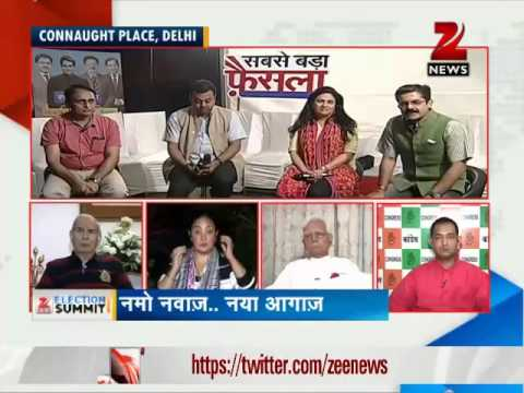 Zee Election Summit: Will Sharif-Modi`s meeting lead to improved relations? Part-III