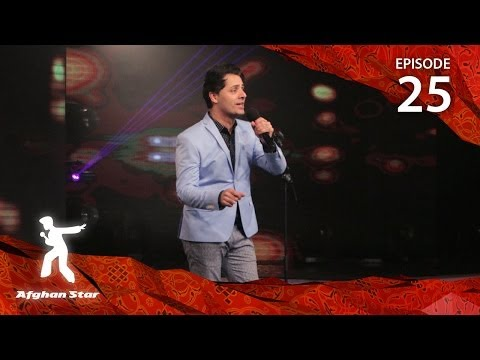 Afghan Star Season 9 - Episode 25 (Wild Card)