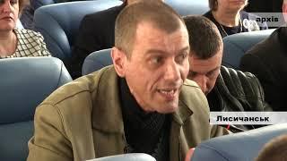 У Лисичанську знищуються комунальні підприємства