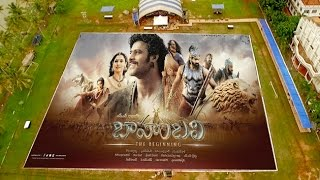 Baahubali's BIGGEST Poster Sets Record - Prabhas,Rana Daggubati