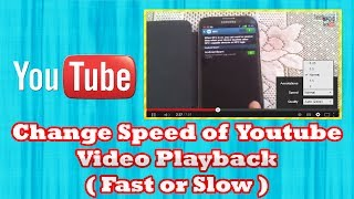 How To Change Speed Of Youtube Video Playback ( Fast Or