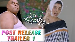 Jyothi Lakshmi Post Release Trailers(4)- Puri Jagannadh cites reasons to see the film
