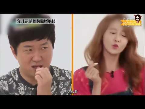 [DC] Vietsub YoonA x Gogoboi Interview