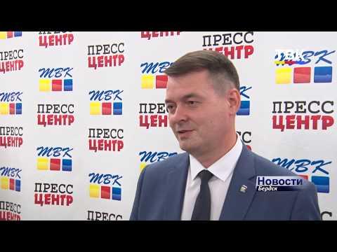 Владимир Захаров: «Надо выбрать одну проблему и в нее вложиться» – на один из шести проектов в Бердске потратят 30 миллионов