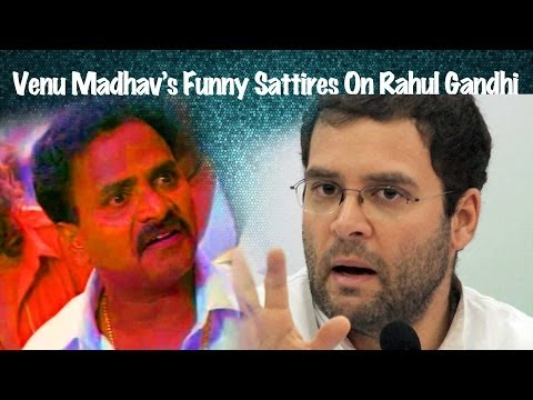 Venu Madhav Funny Sattire On Rahul Gandhi Marriage - TDP Meeting @ MahbubNagar
