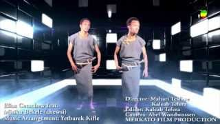 BEST New Ethiopian Music 2013 Elias Getachew - Tebechisa - (Official Video) [NEW! Video Music 2013]