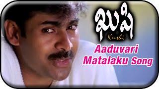 Attharintiki Daaredhi Hero Pawan Kalyan Kushi Movie Songs