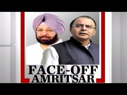 Face-Off Amritsar: Arun Jaitley vs Amarinder Singh