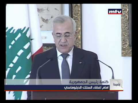 Press Conference - 20/01/2014 - Michel Sleiman - ميشال سليمان