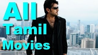THALA AJITH All Tamil Movies List + Upcoming 2014