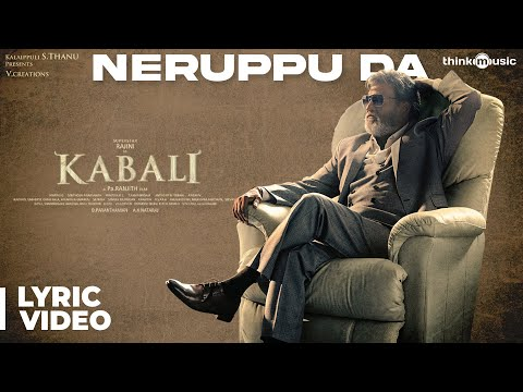 Neruppu Da Song with Lyrics - Kabali