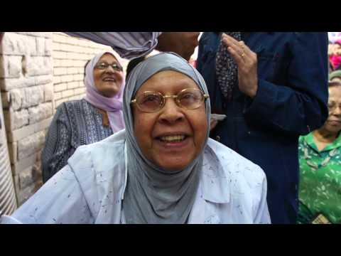 Egyptian Presidential Elections 2014