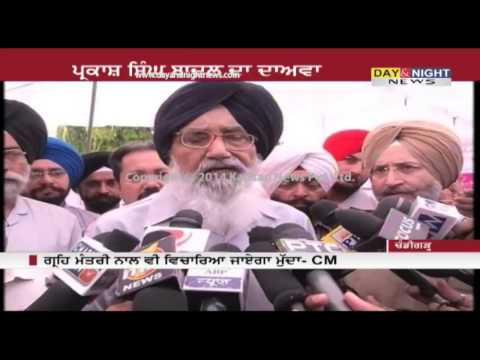 Drug Smuggling: CM Parkash Singh Badal to seek centre's help