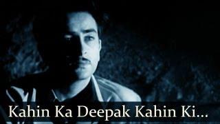 Dekh Chand Ki Or Video