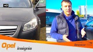 Opel Insignia Ржавое ведро, что не стоит покупать Денис Рем Дестакар