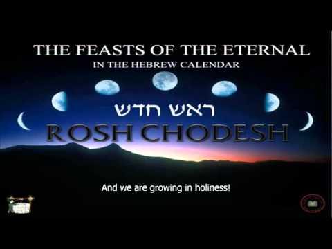 Rosh Chodesh by  Roeh Dr. Javier Palacios Celorio - Kehila Gozo y Paz