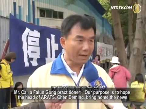 Chen Deming Visits Taiwan Followed By Protesters