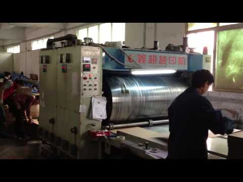 paperboard printer machine