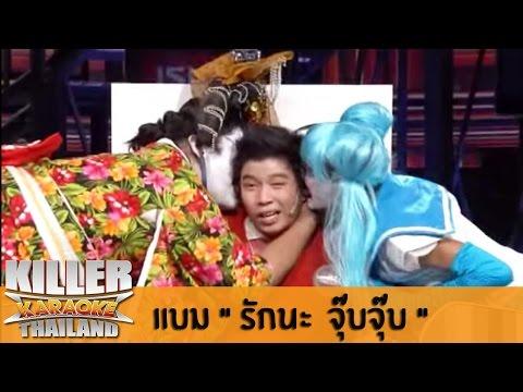 Chương Trình Tôi Dám Hát Phiên Bản Thái Lan, Với Sự Góp Mặt Của Happy Polla Mặc Kimono, Xem Mà Đau Cả Ruột