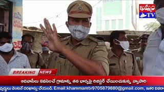 మద్యం అక్రమ నిర్వాహాకుల అరెస్ట్ Arrest of alcohol smugglers