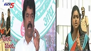 Bonda Uma VS Roja; Chief Minister becomes Cheap Minister,..