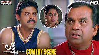 Lakshmi Movie Comedy Scene