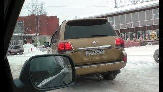 Когда золотой Land Cruiser 200 не у меня.. Миша Яковлев