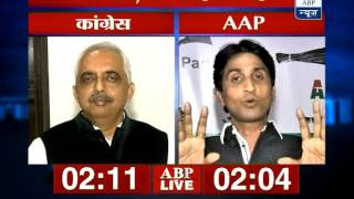 ABP Live: AAP and Congress face off over the party funding transparency issue