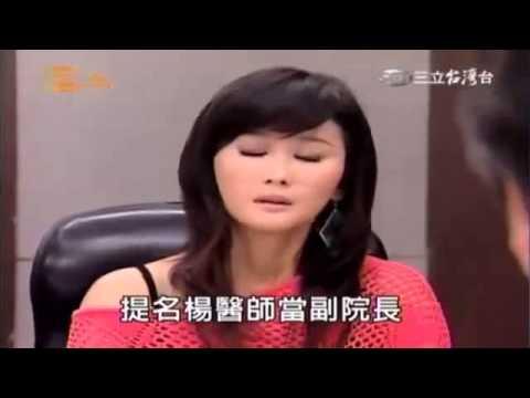 Phim Tay Trong Tay - Tập 355 Full - Phim Đài Loan Online