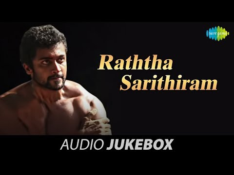 Ratha Sarithiram Jukebox songs online