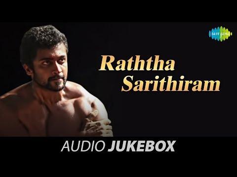 Ratha Sarithiram Jukebox songs online